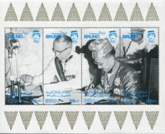 Ref. 574185 * NEW *  - BRUNEI . 1984. FIRMA DE LA CONSTITUCION DE 1959 - Brunei (1984-...)