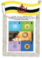 Ref. 148958 * NEW *  - BRUNEI . 1985. ORGANIZACIONES INTERNACIONALES - Brunei (1984-...)