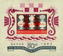 Ref. 80778 * NEW *  - BULGARIA . 1962. 15th CHESS OLYMPIC GAMES IN VARNA. 15 OLIMPIADA DE AJEDREZ EN VARNA - Bulgaria