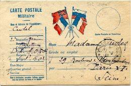 FRANCE CARTE DE FRANCHISE MILITAIRE DEPART TRESOR ET POSTES 11-3-16 * 502 * POUR LA FRANCE - Marcophilie (Lettres)