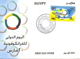 SYRIE. Timbre De 2009 Sur Enveloppe 1er Jour. Francophonie. - Languages