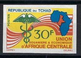 République Du Tchad, Non Dentelé, N° 125 ** TB - Tsjaad (1960-...)