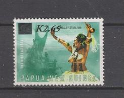 Yvert 859E Oblitéré - Papouasie-Nouvelle-Guinée