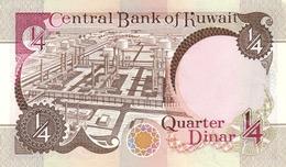 KUWAIT P. 17 1/4 D 1992 UNC - Kuwait