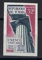 République Du Tchad, Non Dentelé, N° 129 ** TB - Tsjaad (1960-...)