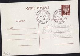 Sur Entier CP Petain 1.2 Oblitération Temporaire Rare 14/28 Juin 1943 1ere EXPon PHILque MATIERES REMPLI PARIS 22 6 43 - 1921-1960: Modern Period
