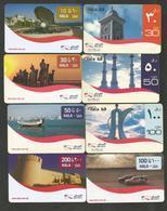 Lot Of 8 Used Qatar  Cards - Qatar