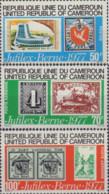 Ref. 194632 * NEW *  - CAMEROUN . 1977. JUFILEX; BERN 1977. JUFILEX; BERNA 1977 - Camerún (1960-...)