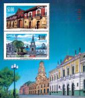 Ref. 160011 * NEW *  - CHILE . 1991. 450 ANIVERSARIO DE LA CIUDAD DE SANTIAGO - Chile