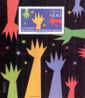 Ref. 119425 * NEW *  - CHILE . 1992. DIA NACIONAL DE LOS DERECHOS HUMANOS - Chile