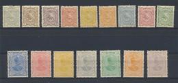 PERSIA Kingdom - IRAN  1898  Yvert Série 88/103 MH Avec Charnières - Iran