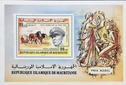 Mauritania 1977 Nobel Prize S/S - Mauritania (1960-...)