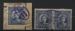 CHINA - North China Daily News On 3 Used Old Stamps. Type Of Perfined? - Chine