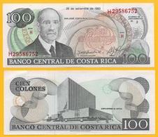 Costa Rica 100 Colones P-261a 1993 (Series H) UNC Banknote - Costa Rica