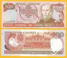 Costa Rica 500 Colones P-262a 1994 (Series D) UNC Banknote - Costa Rica