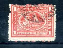 1872-75 EGITTO 1pi USATO - Égypte