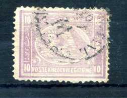 1872-75 EGITTO 10pa USATO - Égypte