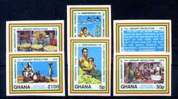 1973 GHANA SET MNH ** - Ghana (1957-...)