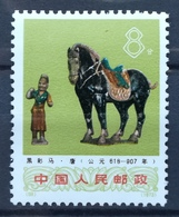 1973 CHINA MNH Ancient Handicrafts - 1949 - ... People's Republic