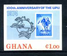 1974 GHANA N.498 MNH ** - Ghana (1957-...)