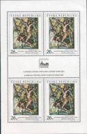 Ref. 144216 * NEW *  - CZECH REPUBLIC . 2004. BRNO 2005. EXPOSICION FILATELICA INTERNACIONAL - República Checa