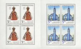 Ref. 369154 * NEW *  - CZECHOSLOVAKIA . 1991. HISTORIC MOTIFS OF BRATISLAVA. MOTIVOS HISTORICOS DE BRATISLAVA - Czechoslovakia