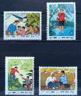 1974 CHINA MNH Barefoot Doctors - 1949 - ... People's Republic
