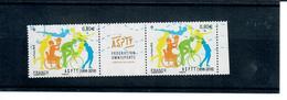 Yt 5208 Asptt Tryptique Federation Omnisport-pas Courant - France