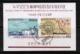 KOREA---South  Scott # 433a VF USED SOUVENIR SHEET  LG-857 - Korea, South