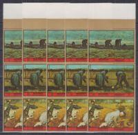 M176. 5x Manama - MNH - Art - Paintings - Art