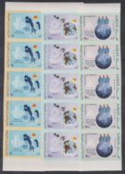 L176. 5x Manama - MNH - Space - Apollo 11 - Astronauts - Imperf - Space
