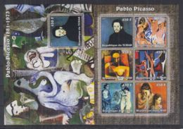 B572. Tcahd - MNH - Art - Paintings - Pablo Picasso - Art