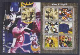 B572. Tcahd - MNH - Art - Paintings - Marc Chagall - Art