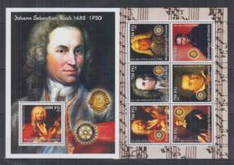 B572. Guinea - MNH - Famous People - John Sebastian Bach - Music - Space