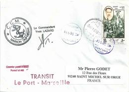 YT 1433 - Peintre Mohamed Nagy - Escale Du Marion Dufresne à Port Saïd - Transit Le Port Marseille - Égypte