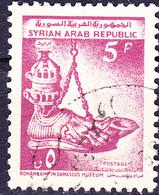 Syrien Syria - Römische Bronze-Lampe (MiNr: 937) 1966 - Gest Used Obl - Syria