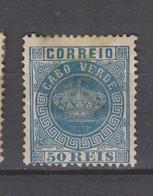 Yvert 14 Oblitéré - Cap Vert