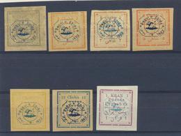 PERSIA Kingdom - IRAN  1902 Yvert  185/91 (MH) - Iran