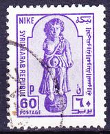 Syrien Syria - Arch. Fund Göttin Nike (MiNr: 1358) 1976 - Gest Used Obl - Syria