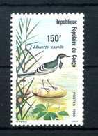 1980 CONGO N.584 MNH ** - Congo - Brazzaville