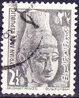 Syrien Syria - Prinzessin Aus Ugarit (MiNr: 857) 1964 - Gest Used Obl - Syria
