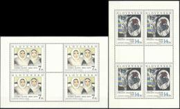SLOWAKEI 1994 Mi-Nr. 211/12 Kleinbögen ** MNH - Blocks & Kleinbögen