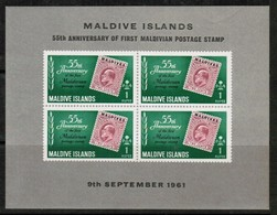 MALDIVES  Scott # 86** VF MINT NH SOUVENIR SHEET  LG-865 - Maldives (...-1965)