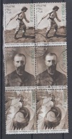 Poland 2017 Lost Works Of Art Used Pairs Strip - 1944-.... Republic
