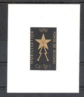 Schweiz Soldatenmarken Telegraphenpioniere Cp. Tg. 1 ** - Soldaten Briefmarken