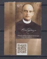 Poland 2016 Cardinal Beatification Used - 1944-.... Republic