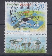 Bulgaria 2016 Storks Migration,joint Issue With Israel Used - Bulgaria