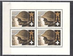 Schweiz Soldatenmarken Telegraphenpioniere Lst. Tg. Det. 33 * Gez. - Soldaten Briefmarken