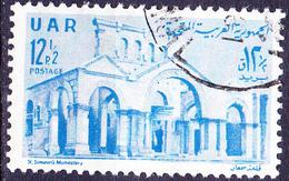 Syrien Syria  VAR- Kloster St. Simeon (MiNr:V 38) 1961 - Gest Used Obl - Syria