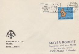 DI116  Année Européenne De La Musique- Luxembourg (Esch-sur-Alzette)  1985  TTB - Idées Européennes